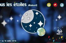 HUBLÉO | Teaser Sous Les Étoiles 2016 | 0'48